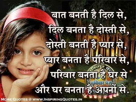 Walpepar love poetry hindi 20 picturs - Love wallpaper thought in hindi ...