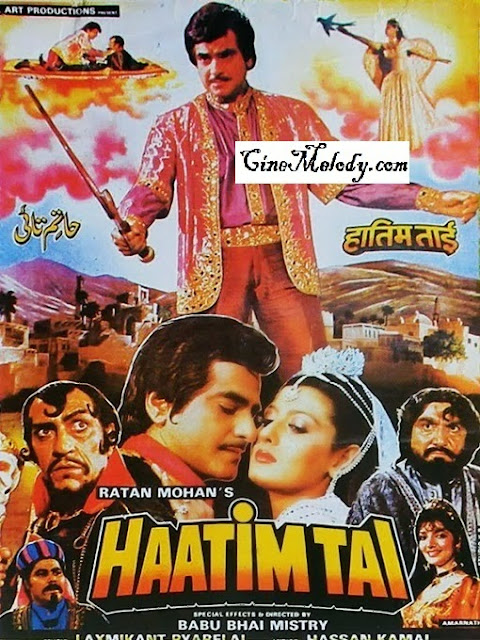 Hatim Tai Hindi Mp3 Songs Free  Download  1990
