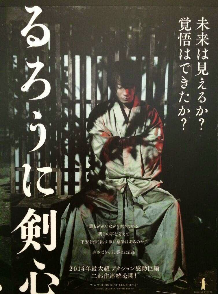 Look At This Big Batch Of RUROUNI KENSHIN Sequel Promo Images!