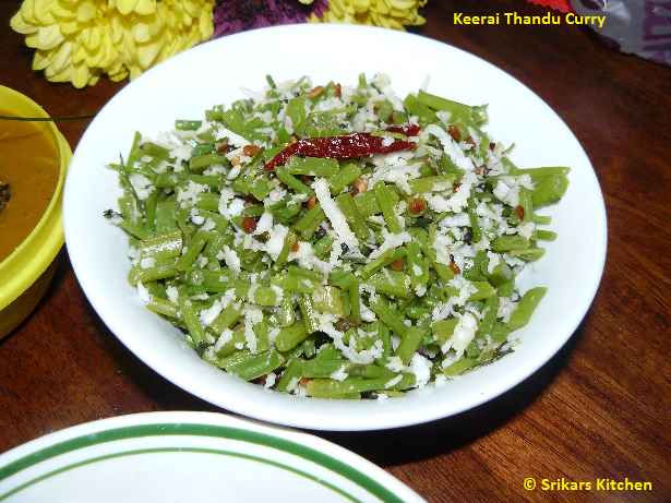 KEERAI THANDU PORIYAL-  GREEN LEAVES STEM CURRY