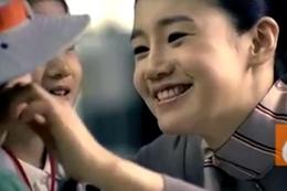 pramugari korea selatan