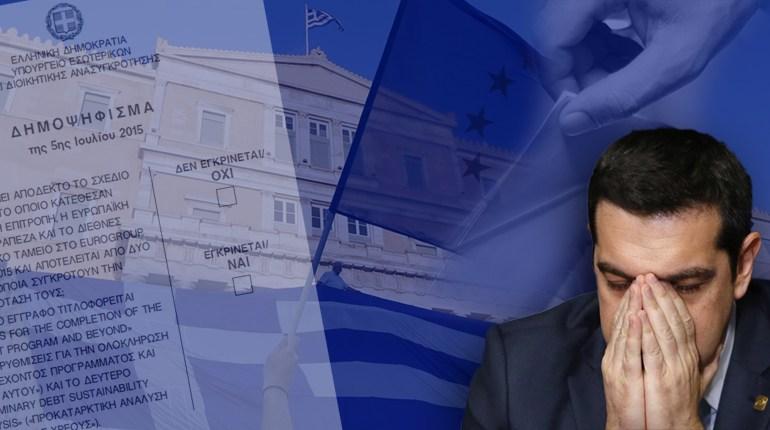 ΔΗΜΟΨΗΦΙΣΜΑ: Αποτελέσματα δημοσκόπησης από zougla.gr!