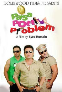 Paisa Potti Problem Full Movie HD download