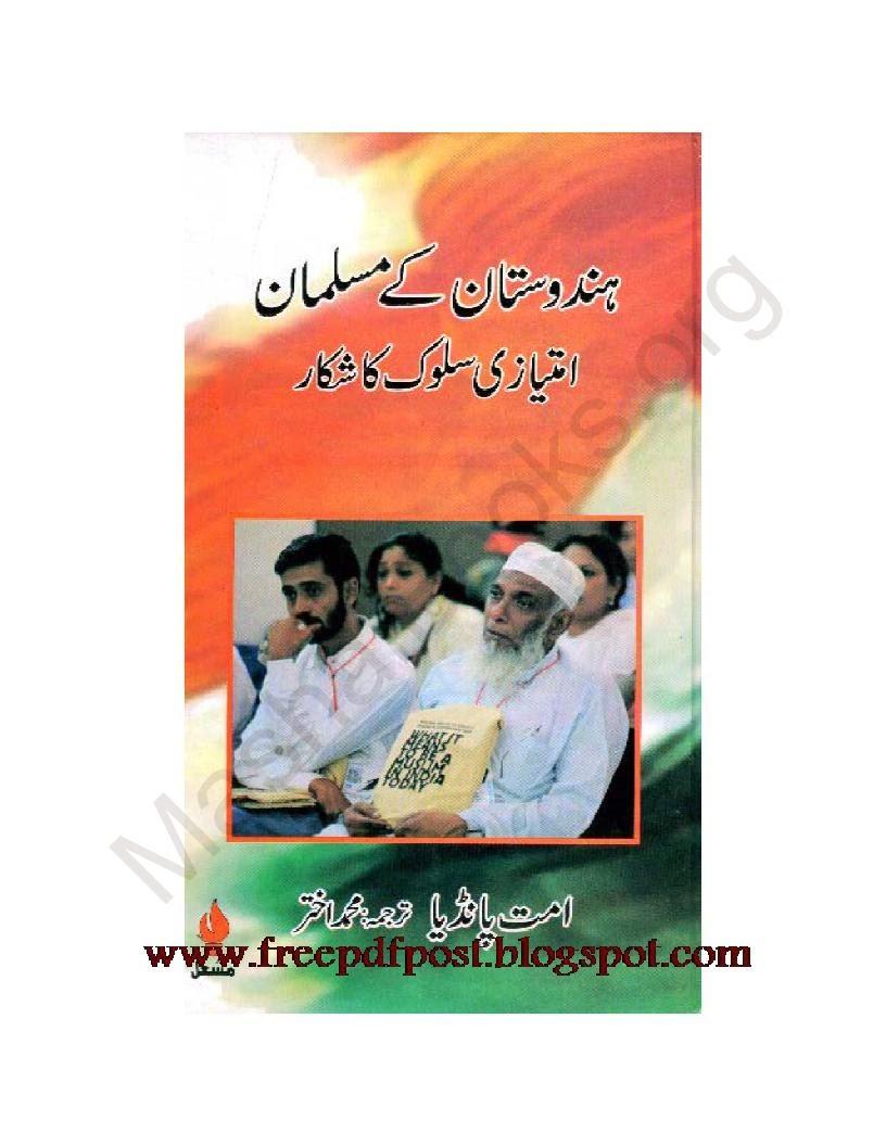 http://www.mediafire.com/view/dr9egg9ob8qrc13/hindustan_kay_musalman{freepdfpost.blogspot.com}.pdf