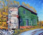 #1199 Bedford Mills