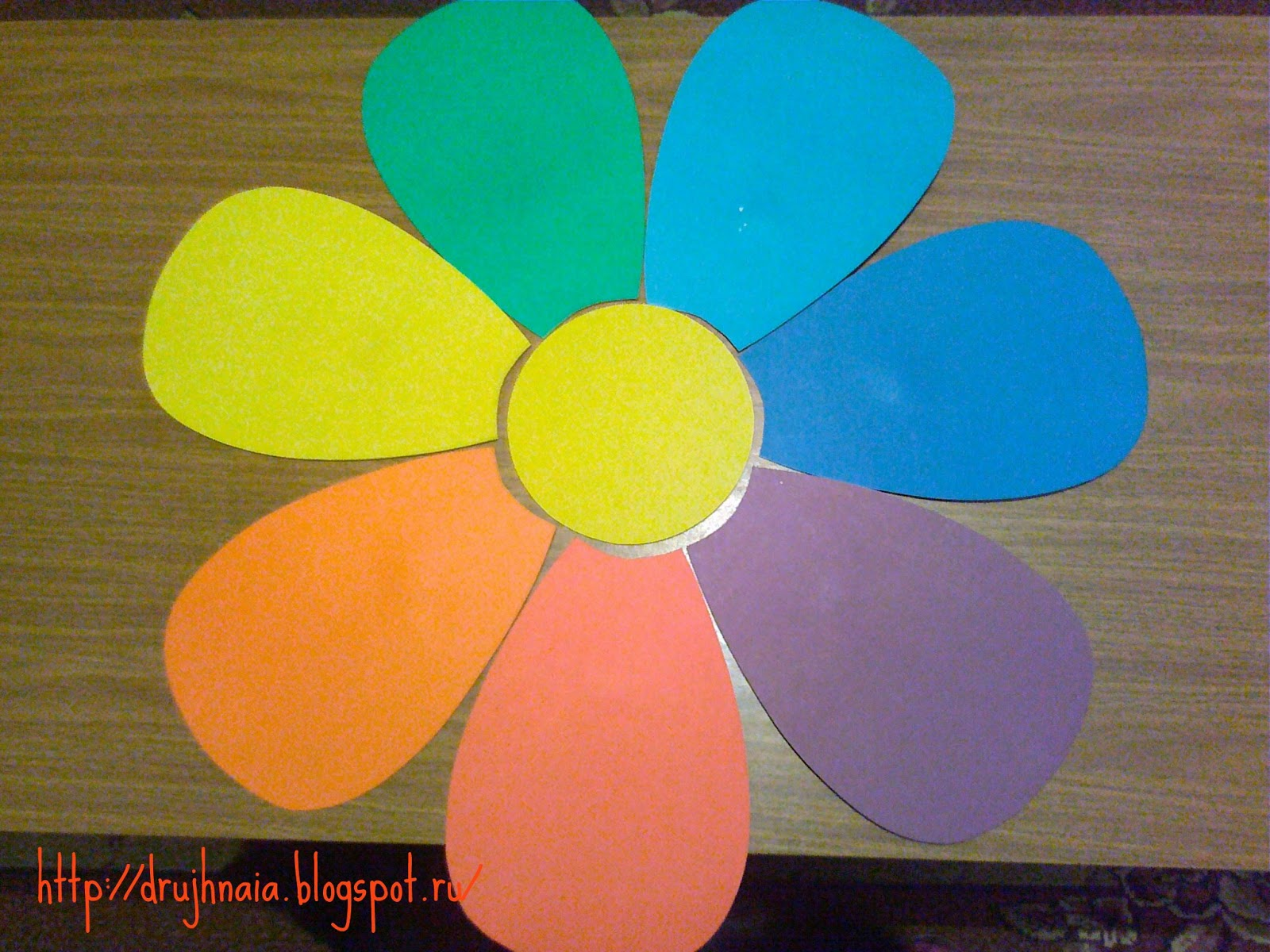 Как сделать лепестки семицветика 66