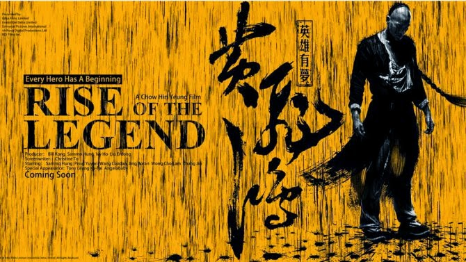 Info Sinopsis Film Rise of the Legend 2014