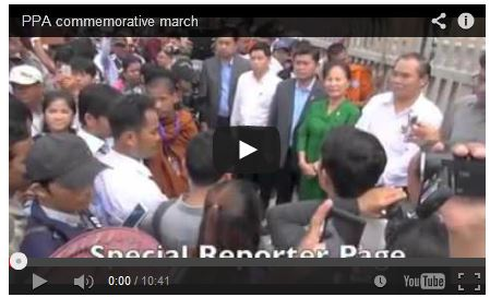 http://kimedia.blogspot.com/2014/10/ppa-commemorative-march.html