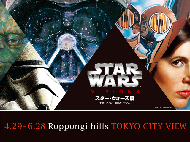 Star Wars: Visions Exhibition Roppongi Hills Tokyo City View