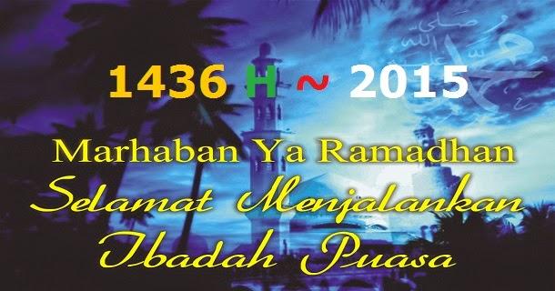 Anda ingin tahu, anda ingin, anda tahu, ingin tahu, aku ingin tahu, aku ingin, mau tahu, ramadhan, ramadhan 1436, Puasa ramadhan