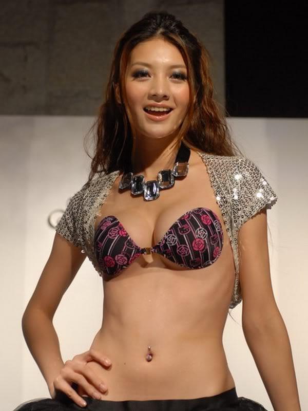 Images of Asian Sexy Girls: Maggie Wu Ya Xin, Sexy