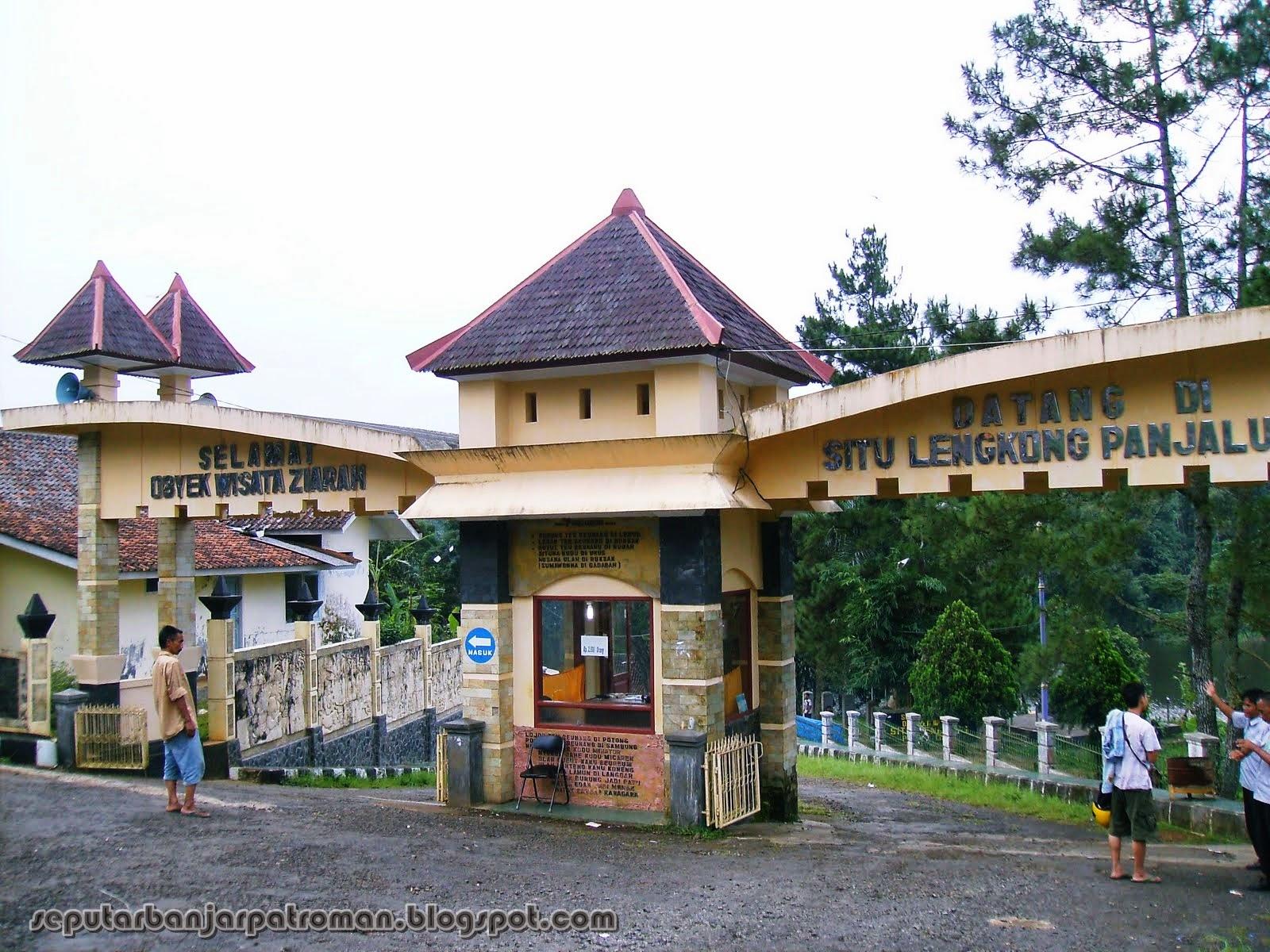 Gerbang masuk Situ Panjalu Ciamis