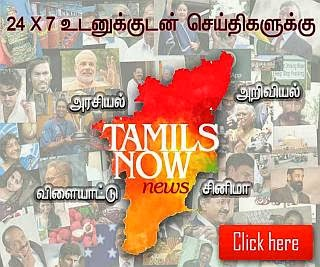 TAMILS NOW NEWS