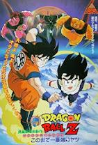 Dragon Ball Z: El más fuerte del mundo <br><span class='font12 dBlock'><i>(Doragon Bôru Z 2: Kono yo de ichiban tsuyoi yatsu (Dragon Ball Z: The Movie - The World&#39;s Strongest) )</i></span>