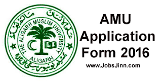 AMU Application Form 2016