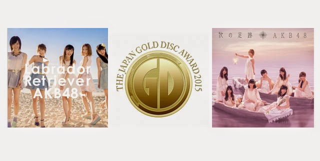 akb48-pemenenag-single-pada-gold-disc-award-ke29