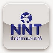 National news bureau of thailand (NNT)