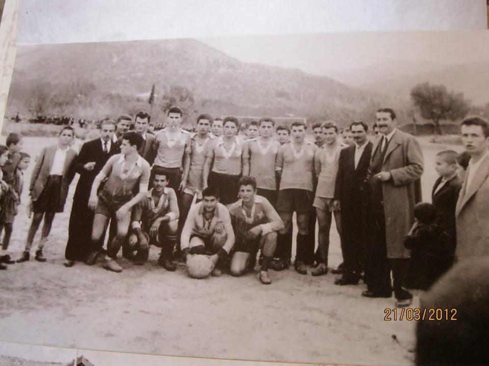 A.Π.Σ. ASTERAS  ARFARON ΜΕΣΣΗΝΙΑΣ  1955