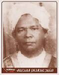 AL-^ALLAMAH AL-SHAYKH ^ABDUL-QADIR IBN ^ABDUL-MUTTALIB AL-MANDILI AL-INDUNISI.