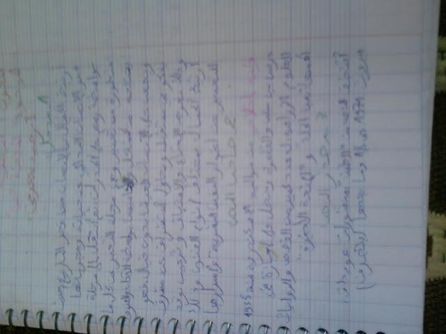 mochtarak.blogspot.com