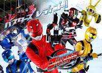 Go Busters 2012