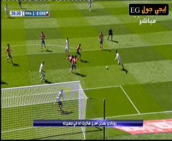 اهداف مبارة ريال مدريد وغرناطة 9-1  Real Madrid vs Granada
