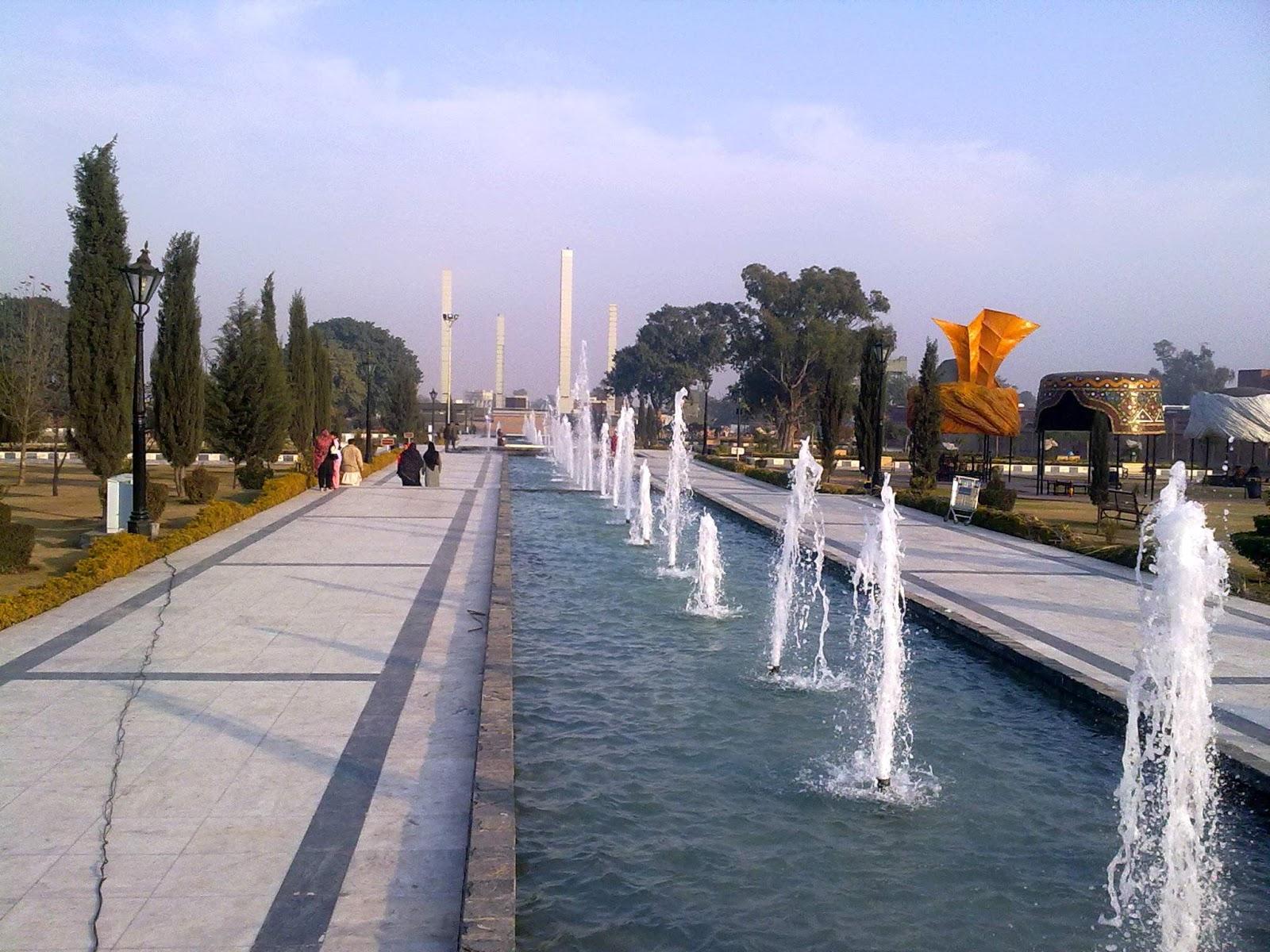 Beautifull Wallpapers Beautifull Place Jinnah Park In Rawalpindi Pakistan