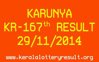 KARUNYA Lottery KR-167 Result 29-11-2014