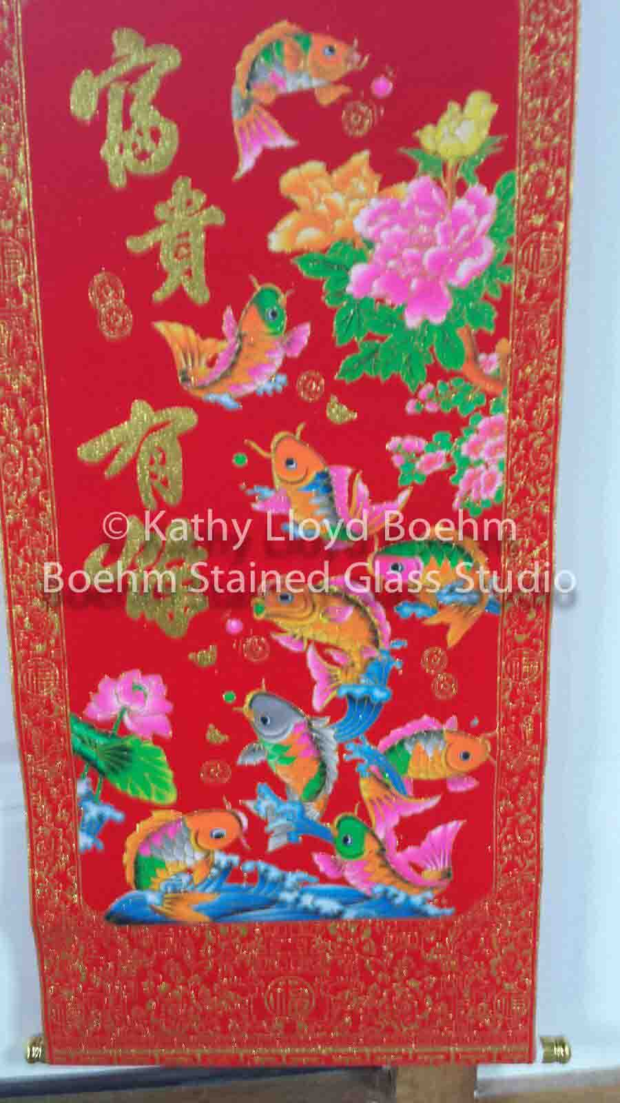 Boehm Stained Glass Blog: Stained Glass Koi Fish and Cherry Blossom ...