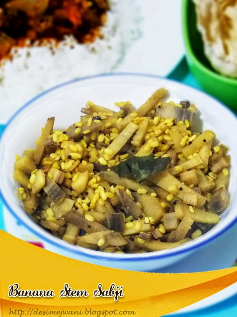 Banana Stem Sabji