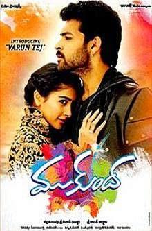 Mukunda (2014) Telugu Movie Poster