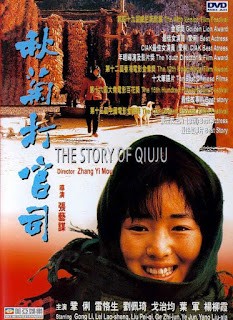 Watch The Story of Qiu Ju (Qiu Ju da guan si) (1992) movie free online