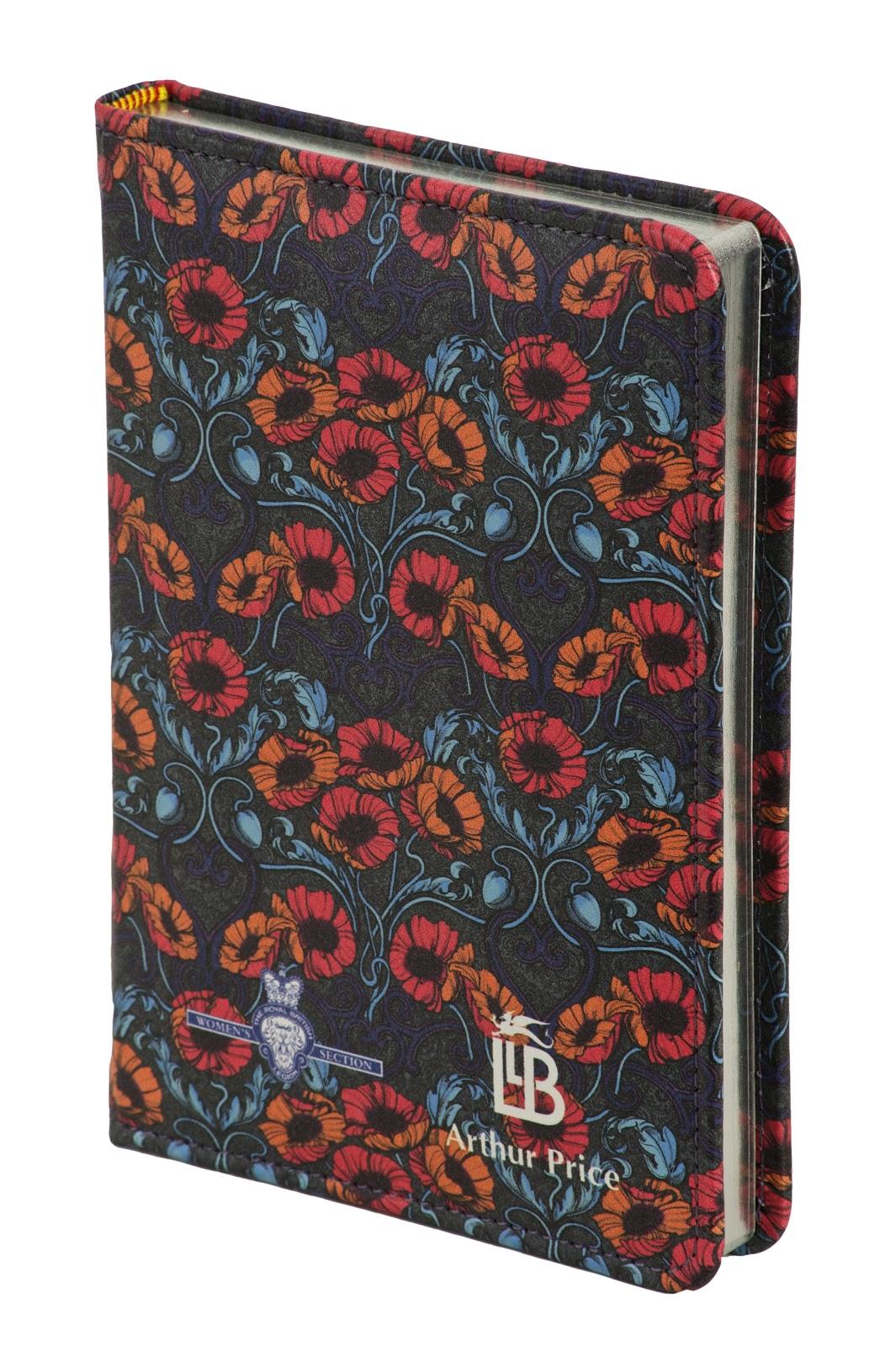 http://4.bp.blogspot.com/-6BXKzXvO6qQ/UT4Rp2x1TKI/AAAAAAAAAEA/mNyRWN9SxIo/s1600/AP+LLB+Remember+RBL+Notebook.jpg