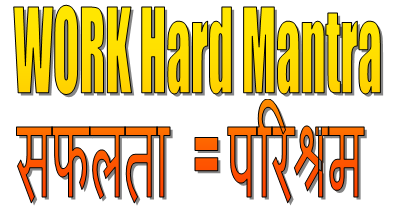 हिंदी Best Inspirational & Motivational Quotes in Hindi