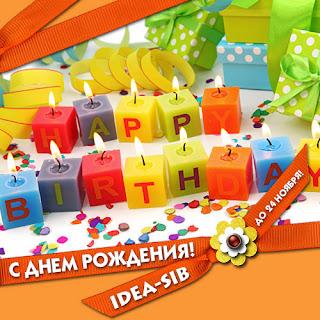 http://idea-sib.blogspot.ru/2013/11/57.html