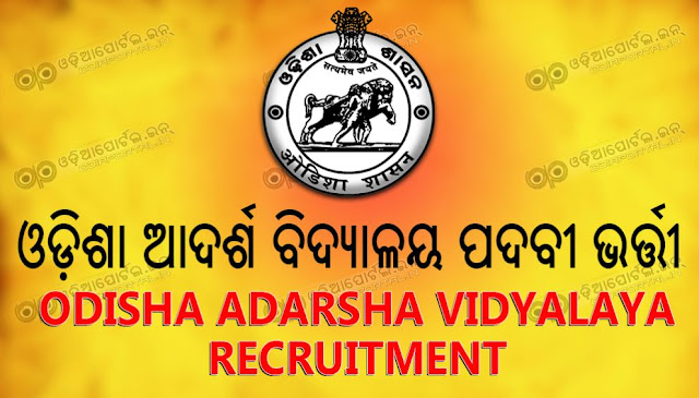 OAVS, odisha adarsha vidyalaya recruitment,  www.oavs.in and www.oavsrectt15.in,  Odisha Adarsha Vidyalaya Sangathan or Odisha Model School, Odisha Adarsha Vidyalaya 2016 (Kalahandi) - Apply for 52 Jr Clerk cum Accountant & Class IV Posts, Science Attendant, Office Peon, Night Watchman-cum-Sweeper, apply online, online application form, oavs apply, OAVS Recruitment 2015 www.oavs.in Online Application