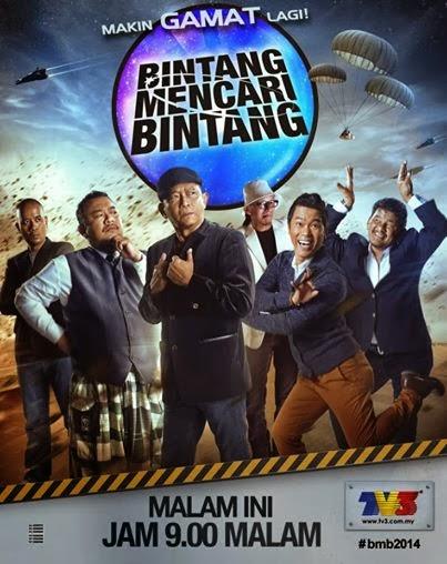 Syarat ujibakat Bintang Mencari Bintang