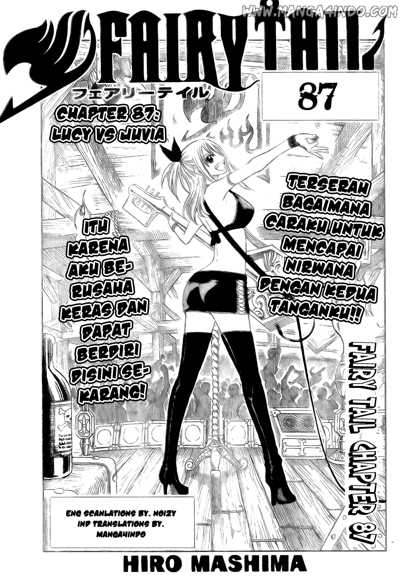 Komik manga 01 NS shounen manga fairy tail