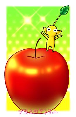 ピクミン (ゲームキャラクター)の画像 p1_3