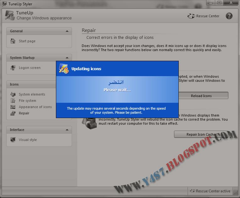 اقوى واضخم شرح لبرنامج TuneUp Utilities 2012 على مستوى الوطن العربي 150 صورة Untitled-32.jpg