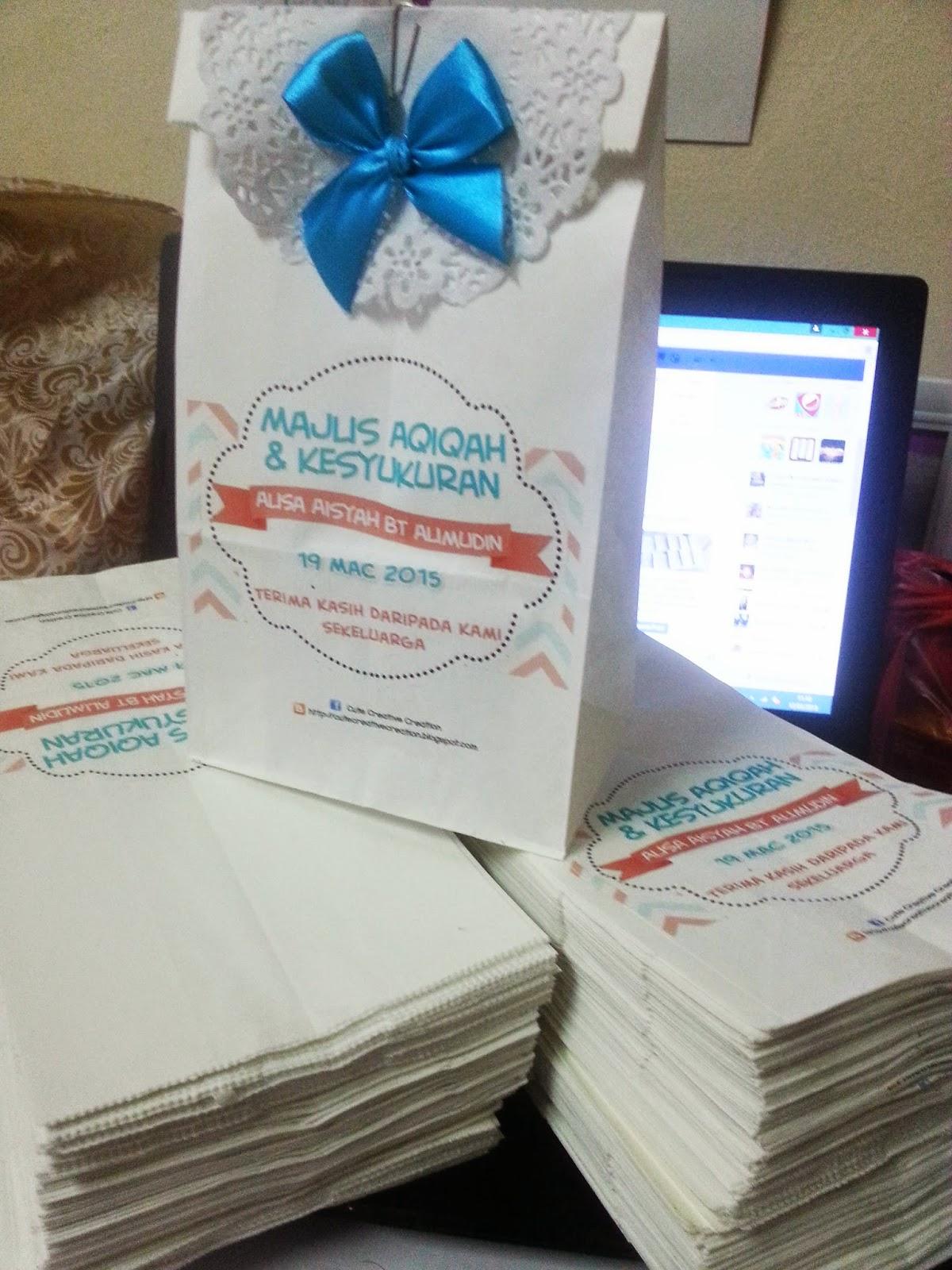 printed paper bag aqiqah