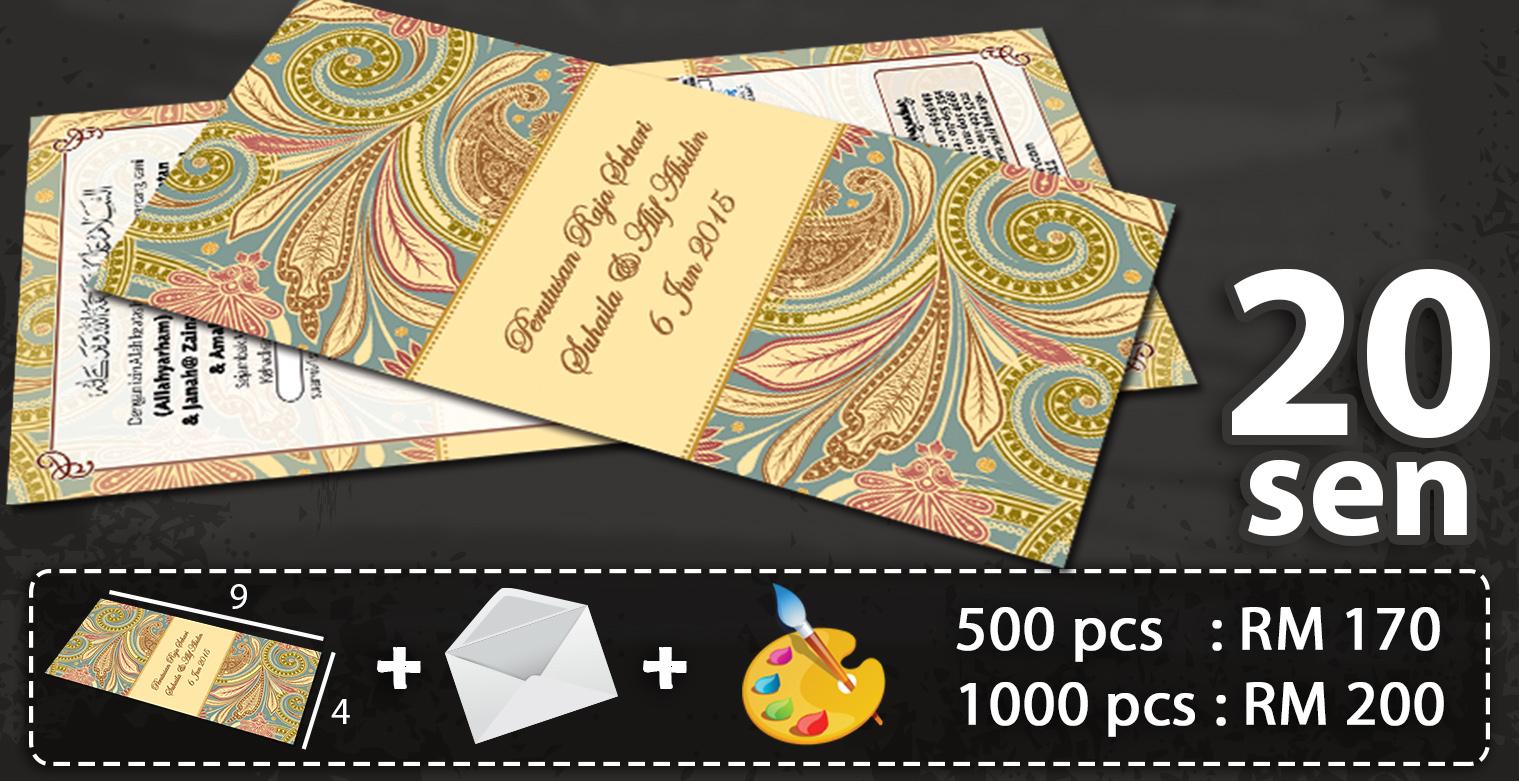 Kad Kahwin Murah Pada Size 4incix9inci termasuk design dan envelope