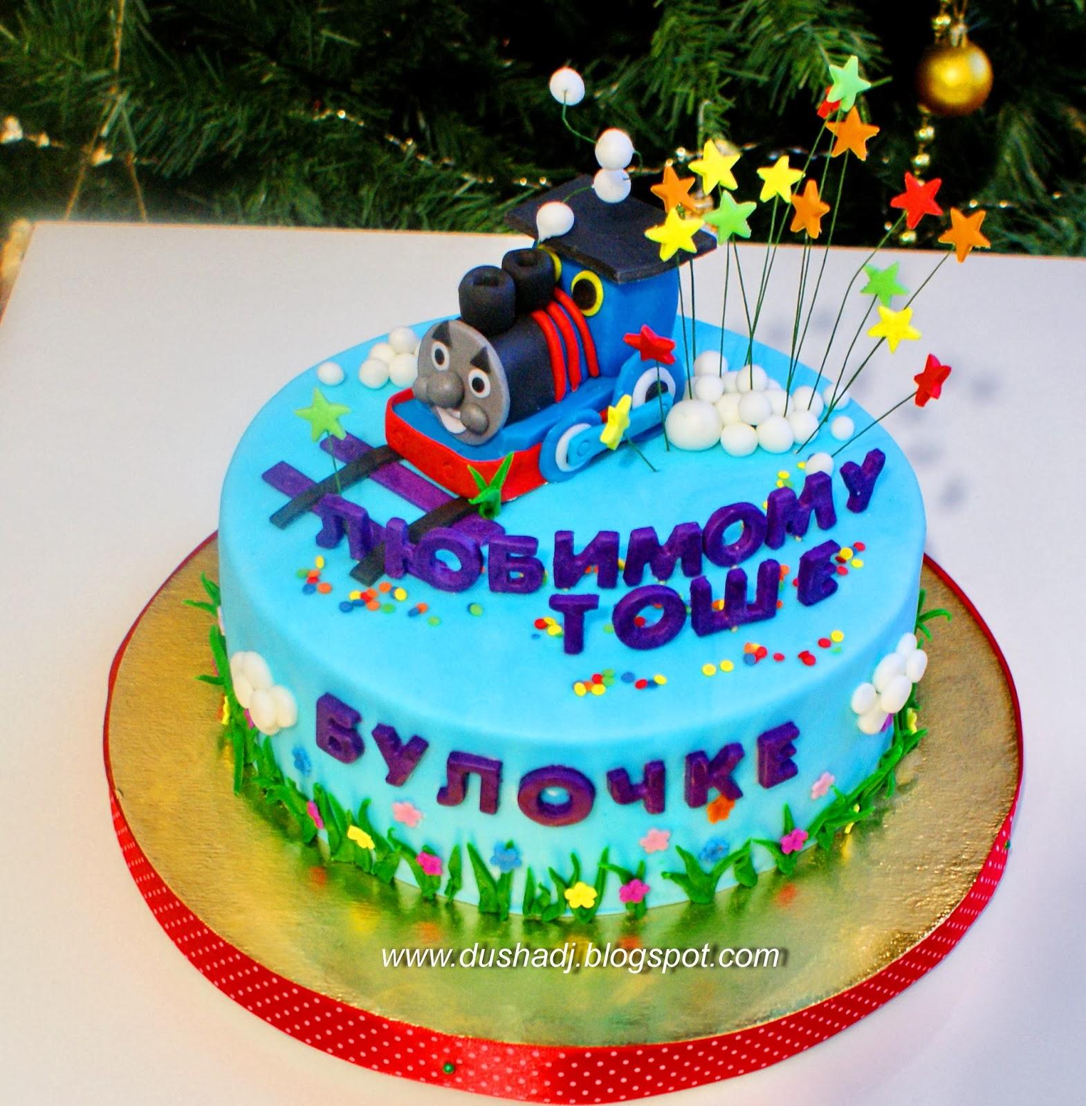 Детские торты 10 лет фото 7
