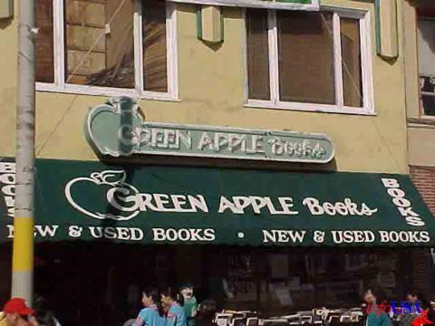 The green apple core the store mural for Apple boutique mural