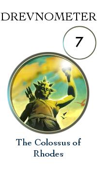 Drevnometer
