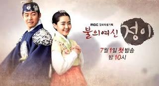 Jung Yi, The Goddess of Fire Korean Drama 2013
