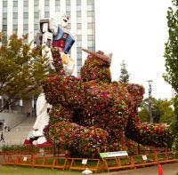 Flower Gundam Topiary