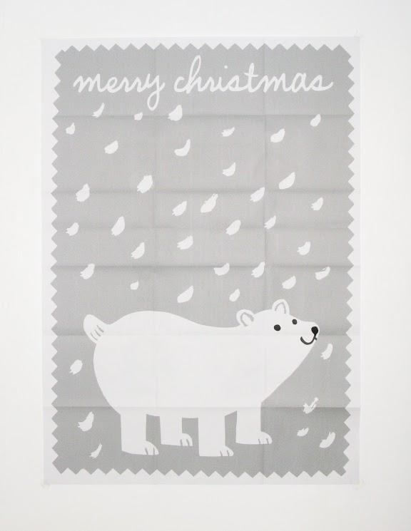 Polar Bear in snow flurry