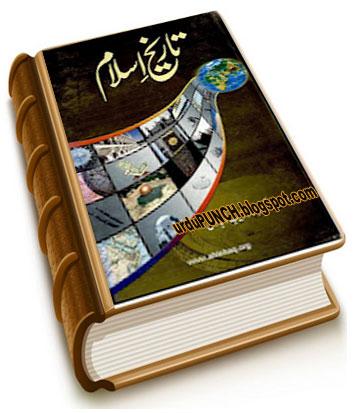 free download tafseer ibn kaseer