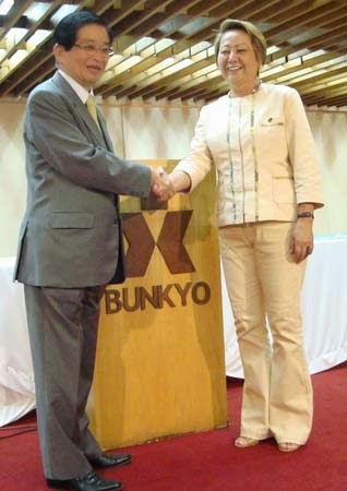 HARUMI GOYA ELEITA PRESIDENTE DO BUNKYO